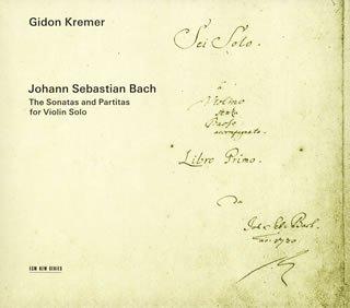 ギドン・クレメル・バッハの無伴奏 ECM.jpg