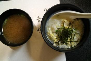 ホタテ雑炊としじみ汁.JPG