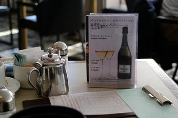 モーニング・シャンパン.JPG