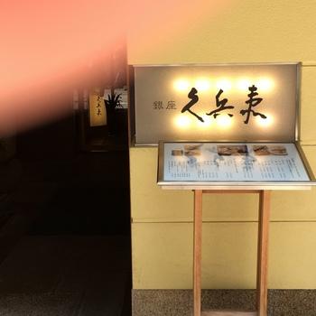 寿司1.JPG