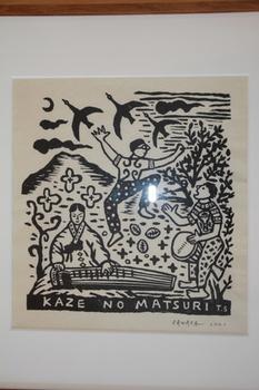kaze no matsuri1.JPG